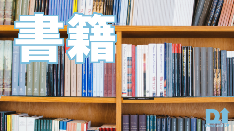 本,書籍,ブック,たちばなかおる,ダウン症,ブログ