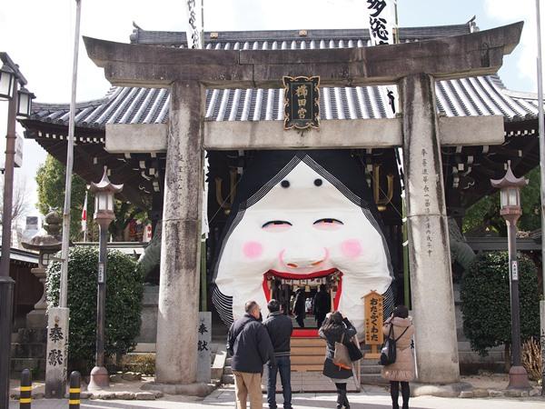 ダウン症,ブログ,櫛田神社,お多福,不老長寿