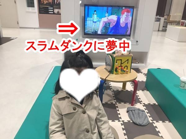 金澤翔子,作品展,書品,DAIKEN,NHK,書の世界,ダウン症