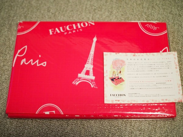 My little box,3月,Super box,レジャーシート,パリジェンヌ