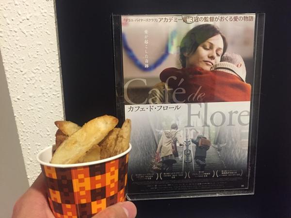 カフェ・ド・フロール,cafe de flore,映画,感想,ダウン症,親子愛