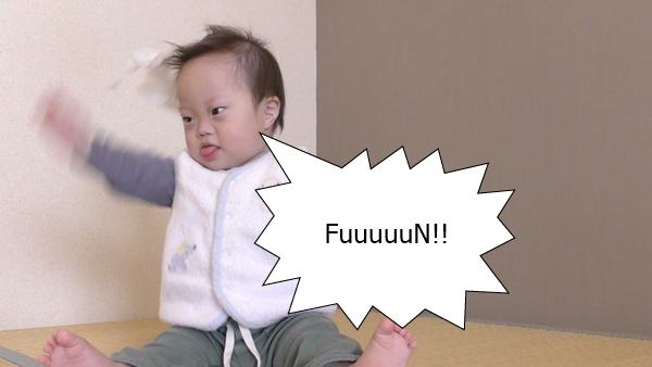 アップ君,ダウン症,ブログ,新たな成長,1歳10ヵ月,はいどうぞ,物を渡す,ジョコビッチ