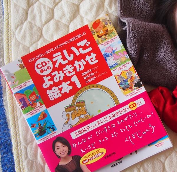 英語絵本,読み聞かせ,ジュンク堂,うんち,ダウン症,ブログ