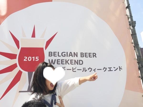 北海食,ベルギービールウィーク,福岡,ダウン症,ブログ