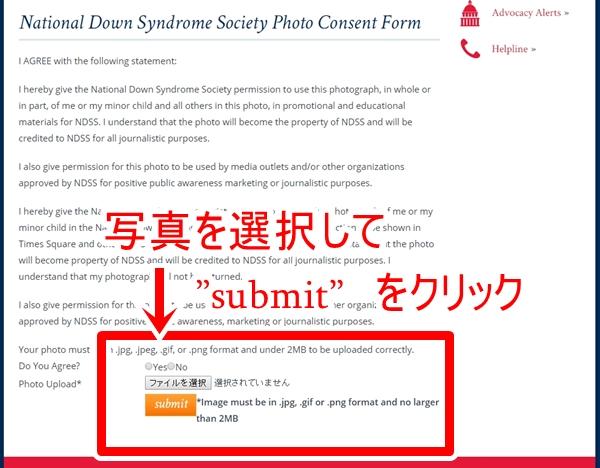 NY,タイムズスクエア,バディーウェーク,写真,NDSS,ダウン症,ブログ,Downsyndrome