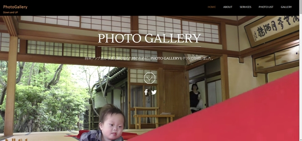 photo gallery,カメラマン,将来,プロ,photo,ダウン症,ブログ