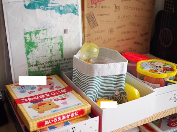 my little box,6月,ocean,コスメ,オシャレ,サングラス,ダウン症,ブログ