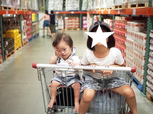 コストコ,買い物,サランラップ,兄弟,双子,カート,バニラ豆乳,ピザ,ダウン症,ブログ