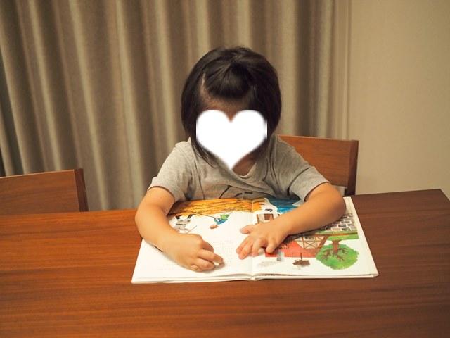 絵本ミュージアム,療育手帳,無料,福岡,TN