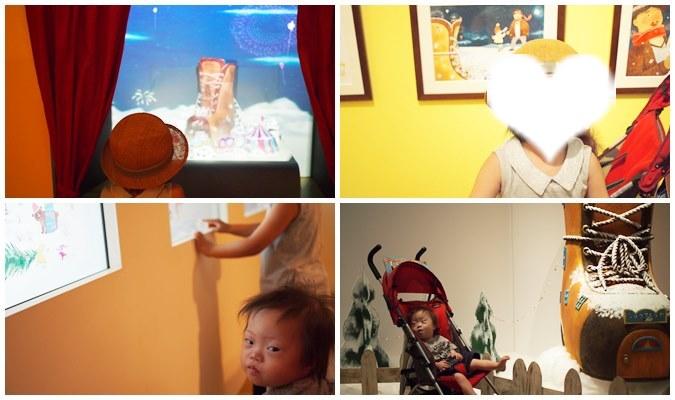 絵本ミュージアム,療育手帳,無料,福岡,TNC,アナウンサー,読み聞かせ,ダウン症,ブログ