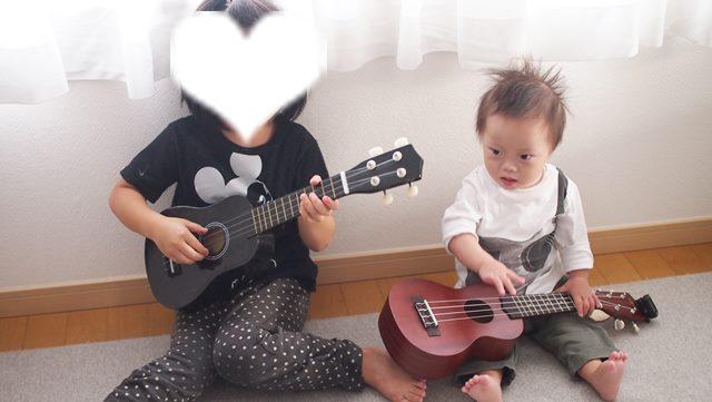 ウクレレ,奏者,ダウン症初,ギターゆず,岩沢,チューナー,ダウン症,ブログ