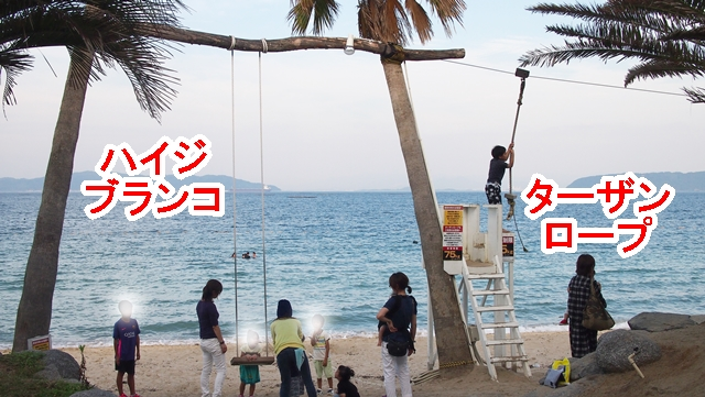糸島,ざうお,ビーチ,姉弟,兄弟,ダウン症,ブログ