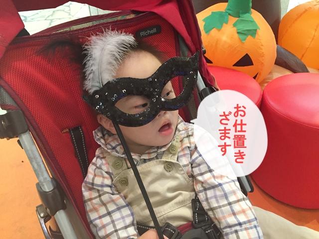 Trick or Treat,Halloween,ハロウィン,パーティー,変装,アップ君,ダウン症,ブログ