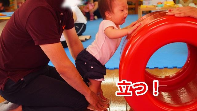 療育,センター,歩く練習,足腰の鍛え方,ダウン症,ブログ,離乳食