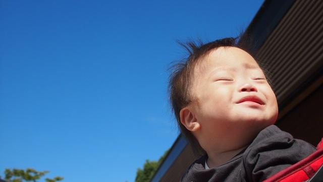 大濠公園,朝活,ダウン症,3ヵ月,先輩風,ブログ,アップ君,スタバ