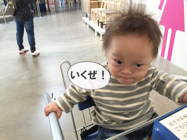 IKEA,イケア,ランチ,激安,ダウン症,ブログ,変装