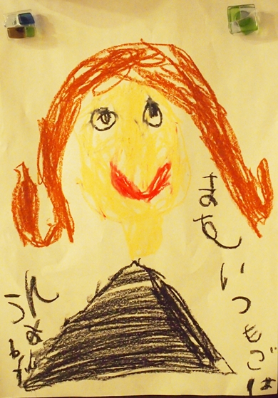 モネ,絵心,福岡,福岡市美術館,睡蓮,印象,日の出,ダウン症,ブログ