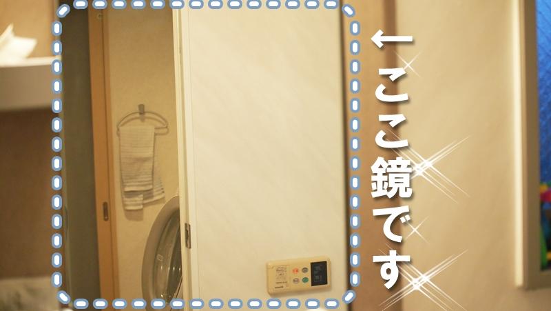 お風呂,鏡,ダイアモンドクリーナー,BOTANIST,ダウン症,ブログ,ピカピカ