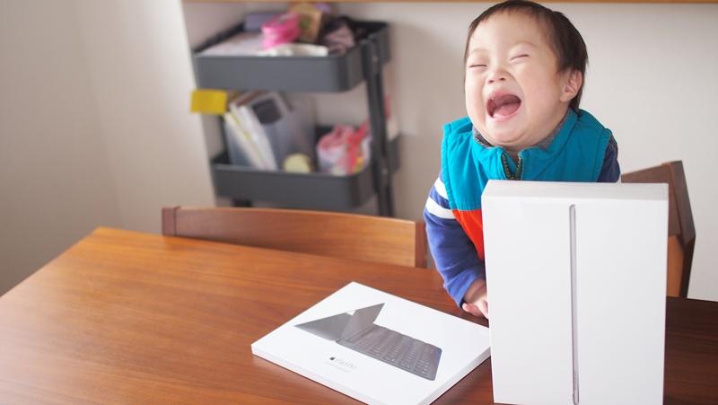 ダウン症,笑顔,癒し,ブログ,アップ君
