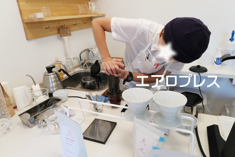 manlycoffeeエアロプレス