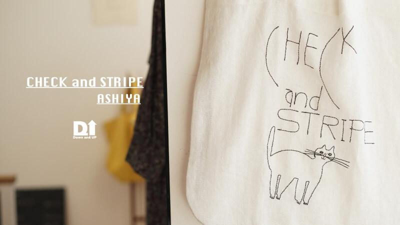 check and stripe,チェックアンドストライプ,生地,裁縫,洋服,ダウン症,downsyndrome