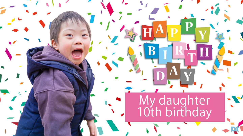 娘10歳の誕生日