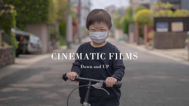 Cinematic Films かっこいい動画