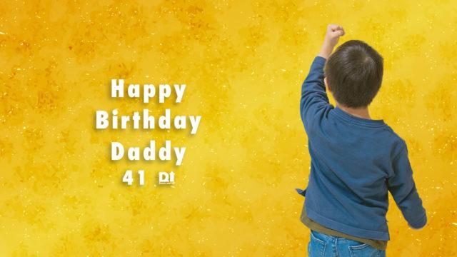 happybirthdaydaddy2021