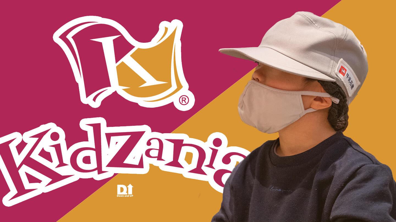 キッザニア2021